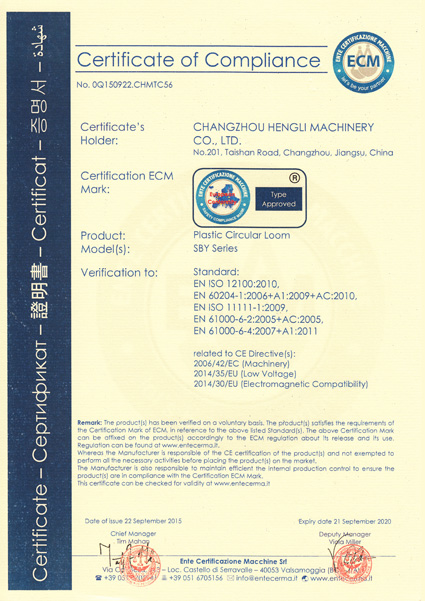 SBY series CE certification