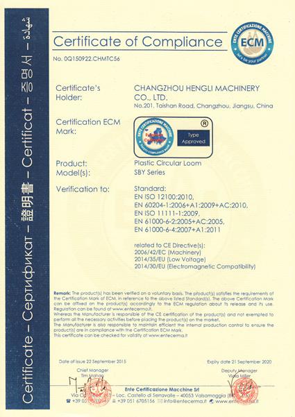 SBY系列CE认证证书.jpg