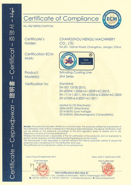SFM系列CE认证证书.jpg