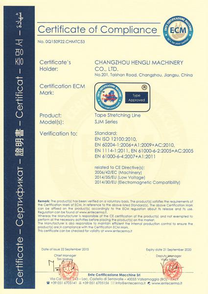 SJMS系列CE认证证书.jpg